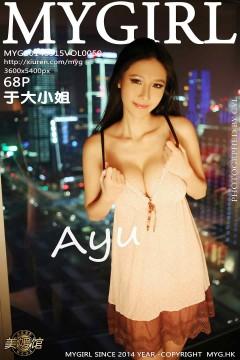 [MyGirl] Vol.050 突破尺度国模美女于大小姐AYU宾馆室内比基尼清晰性感私拍 68P