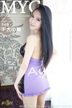 [MyGirl] Vol.067 清秀美女模特于大小姐AYU室内宾馆撩人睡衣惊艳私拍 54P