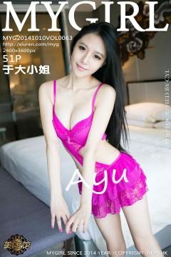 [MyGirl] Vol.063 国模于雯于大小姐AYU撩人透视蕾丝睡衣宾馆诱惑私房 51P