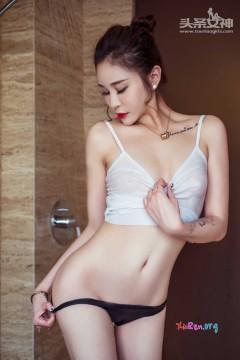 [头条女神] 网红主播兼职模特王一涵妖娆浴室湿身惹火乳晕私拍 43P
