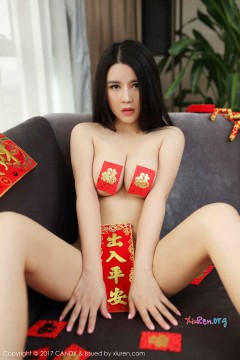 [CANDY] 第9期 艺术国模Sukki全裸创意惊艳写真 45P