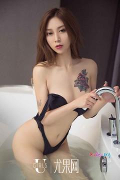 [ugirls_尤果网] 时髦高挑长发美女杜花花浴室湿身妖媚撩人泳装私密写真 65P